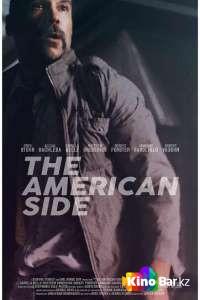 Фильм Американская сторона смотреть онлайн