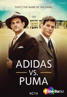 Фильм Дуэль братьев. История Adidas и Puma смотреть онлайн