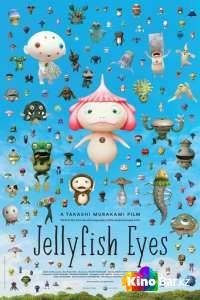Фильм Глаза медузы смотреть онлайн