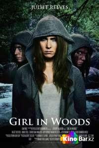Фильм Девушка в лесу смотреть онлайн