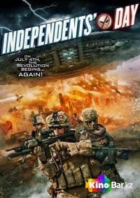 Фильм День независимости смотреть онлайн