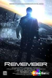 Фильм Помни смотреть онлайн