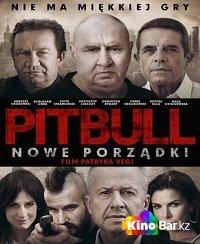 Фильм Питбуль. Новые порядки смотреть онлайн