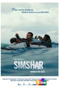 Фильм Симшар смотреть онлайн