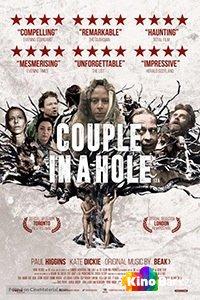 Фильм Пара в Холе смотреть онлайн