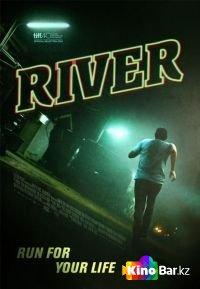 Фильм Река Драконов смотреть онлайн
