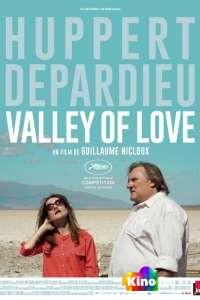 Фильм Долина любви смотреть онлайн