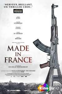 Фильм Сделано во Франции смотреть онлайн