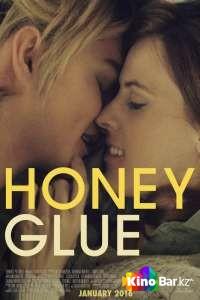 Фильм Липкий мед смотреть онлайн