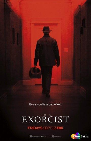 Фильм Изгоняющий дьявола 1 сезон смотреть онлайн
