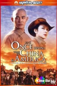 Фильм Американские приключения смотреть онлайн