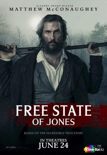 Фильм Свободный штат Джонса смотреть онлайн