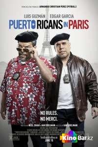 Фильм Пуэрториканцы в Париже смотреть онлайн