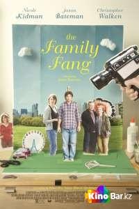 Фильм Семейка Фэнг смотреть онлайн