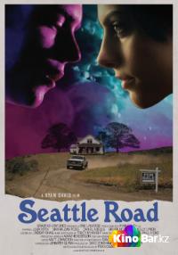Фильм Дорога на Сиэтл смотреть онлайн