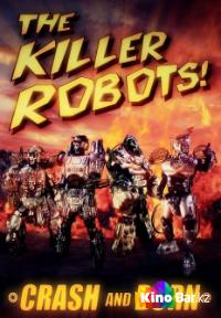 Фильм Роботы-убийцы! Разрушить и сжечь смотреть онлайн