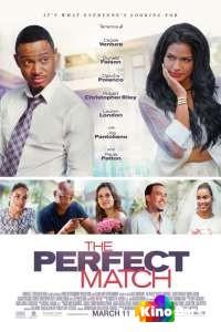 Фильм Идеальный выбор смотреть онлайн