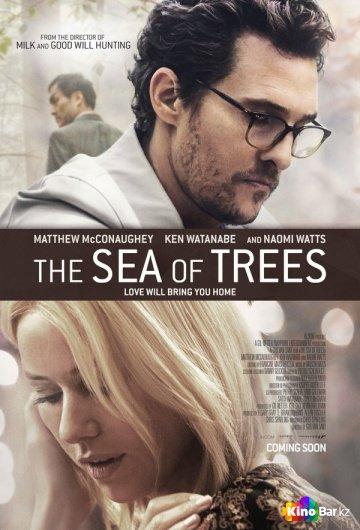 Фильм Море деревьев смотреть онлайн