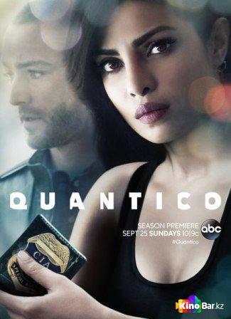 Фильм База Куантико 2 сезон смотреть онлайн