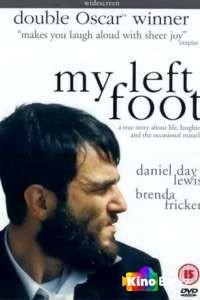Фильм Моя левая нога смотреть онлайн