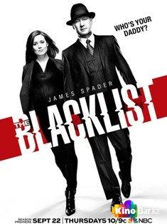 Фильм Чёрный список 4 сезон смотреть онлайн