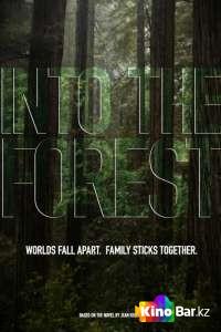Фильм В лесу смотреть онлайн