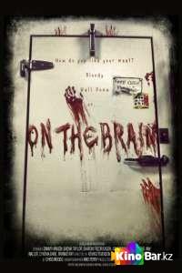 Фильм В мозгу смотреть онлайн