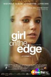 Фильм Девушка на краю смотреть онлайн