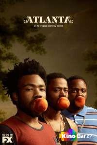 Фильм Атланта 1 сезон 10 серия смотреть онлайн