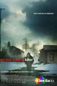 Фильм Я не серийный убийца смотреть онлайн
