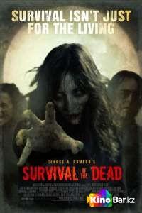 Фильм Выживание мертвецов смотреть онлайн