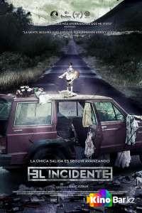 Фильм Инцидент смотреть онлайн