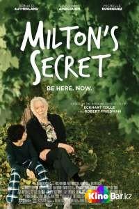 Фильм Секрет Милтона смотреть онлайн