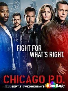Фильм Полиция Чикаго 4 сезон 14 серия смотреть онлайн