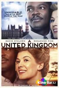 Фильм Соединённое королевство смотреть онлайн