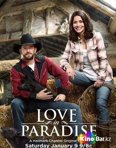 Фильм Любовь в раю смотреть онлайн