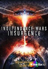 Фильм Межзвездные войны смотреть онлайн