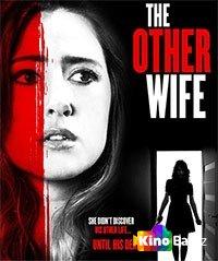 Фильм Ещё одна жена смотреть онлайн