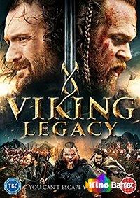 Фильм Наследие Викингов смотреть онлайн