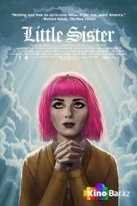 Фильм Младшая сестра смотреть онлайн