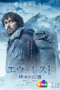 Фильм Эверест — вершина богов смотреть онлайн