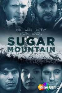 Фильм Сахарная гора смотреть онлайн