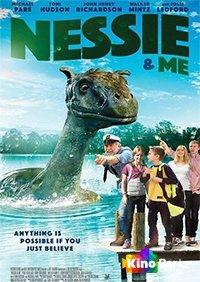 Фильм Несси и я смотреть онлайн