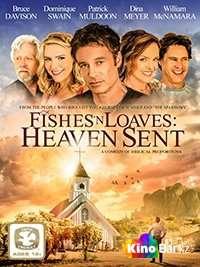 Фильм Рыба и хлеб, посланные с небес смотреть онлайн