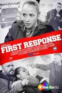 Фильм Быстрое реагирование смотреть онлайн