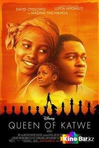 Фильм Королева Катве смотреть онлайн