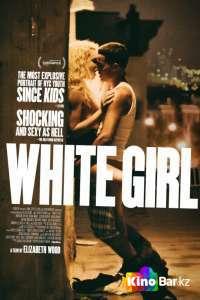 Фильм Белая девушка смотреть онлайн