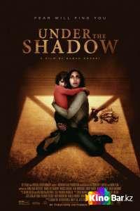 Фильм В тени смотреть онлайн