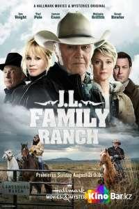 Фильм Семейная Ферма смотреть онлайн