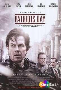 Фильм День патриота смотреть онлайн